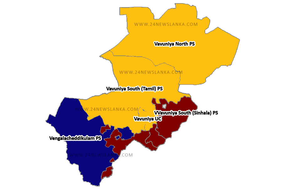 Image result for local authorities in vavuniya